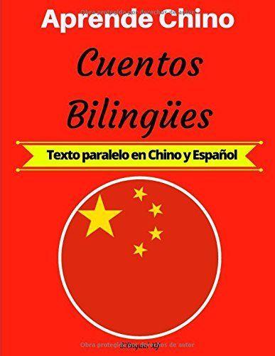 aprender chino cuentos