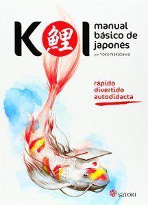 koi manual basico japones
