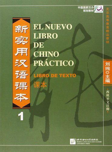 libro chino practico